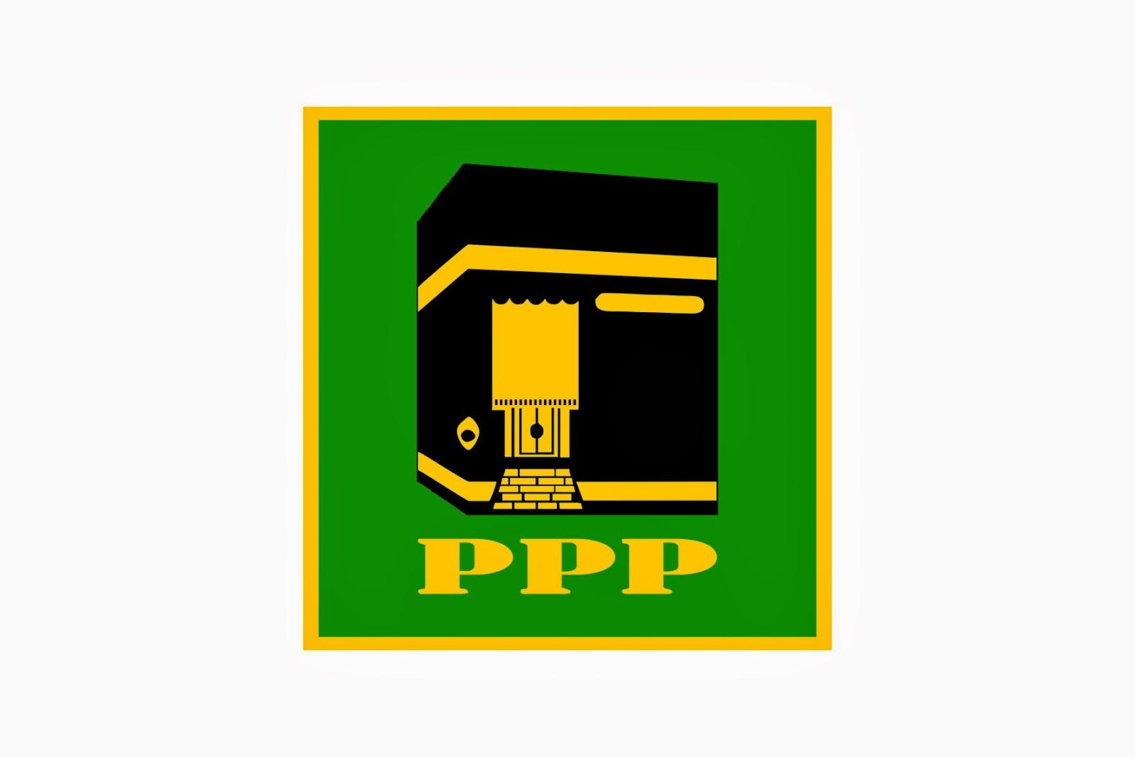 Partai Persatuan Pembangunan Logo