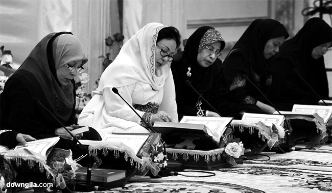 Rosmah Mansor mengaji tak tutup aurat tudung atlantuya