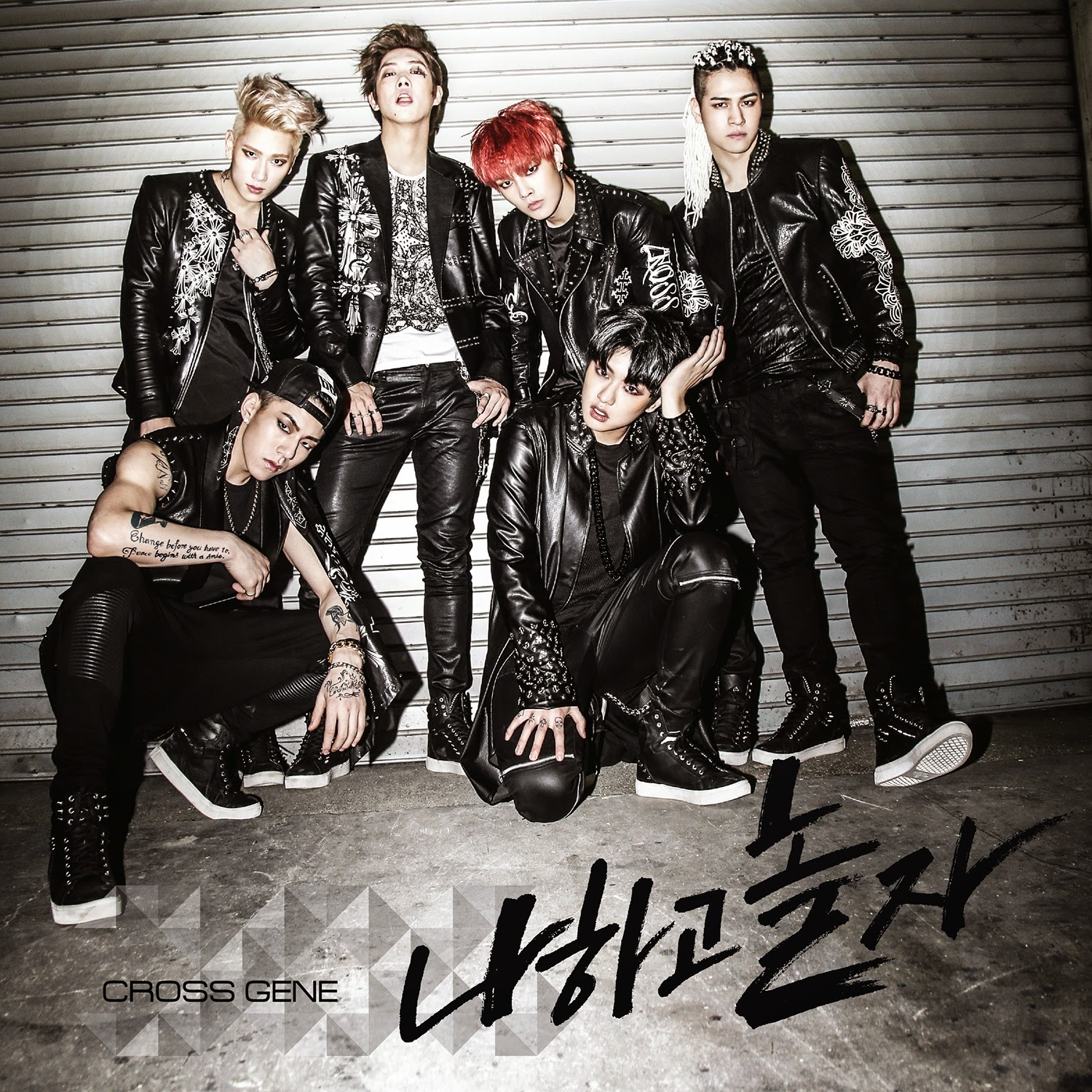 Cross Gene Play With Me Cover