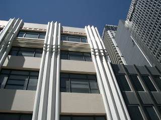 Commonwealth Bank - Town Hall facade detail