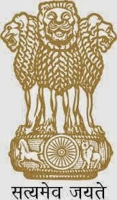 Government of India Logo Intelligence Officers Jobs 2017-2018 at IB- incometaxindia.gov.in Recruitments