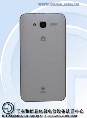 Huawei Ascend GX1 Got Certified: 6-inch, Quad-core, 3500mAh