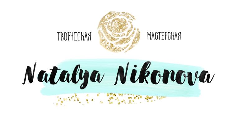 Creative_workshop_NataliaNikonova