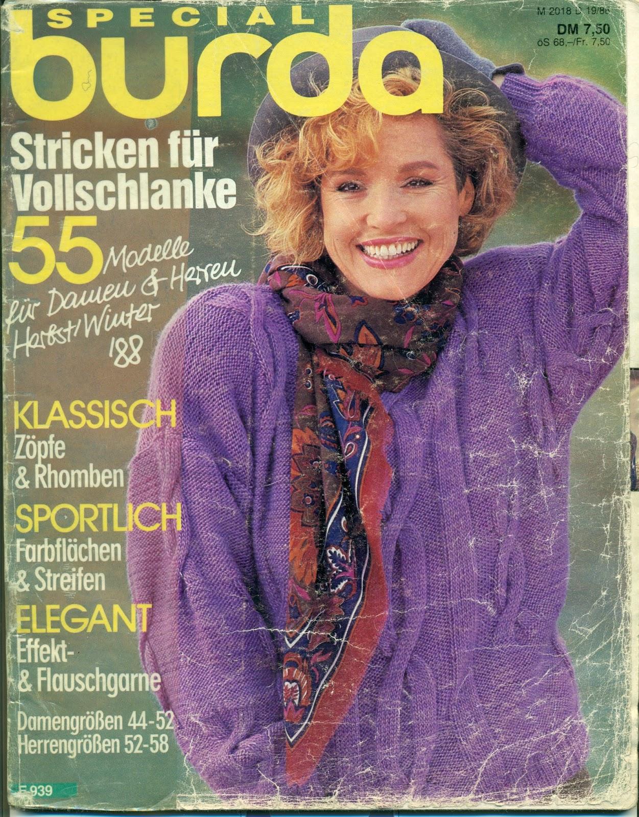 Бурда вязание старые журналы 32