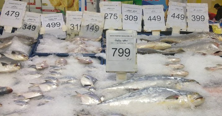 Karachi stores makro fresh fish tuna rahu surmai for Fresh fish store