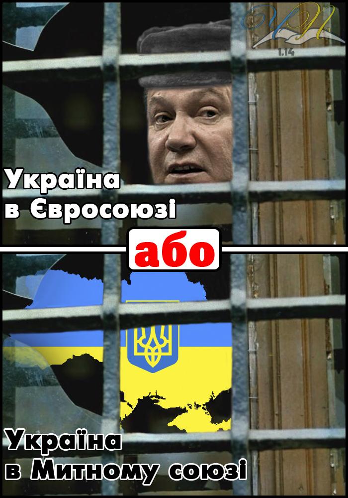 Некомпетентная и продажная власть Украины хочет дружить с ЕС при условии, что сможет оставить за решеткой лидеров оппозиции, - британский эксперт - Цензор.НЕТ 4638