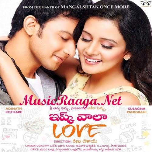 Ishq Wala Love (2014)