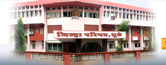 Dhule Zilla Parishad 2013 Recruitment | ZP Dhule Recruitment 2013