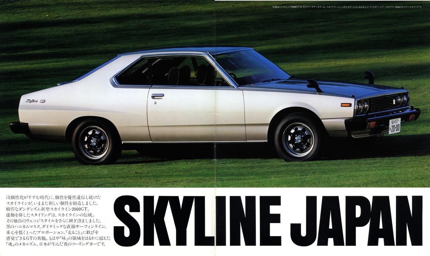 fender mirror, wing, lusterka na błotnikach, mocowane przy błotniku, japoński samochód, motoryzacja z Japonii, JDM, ciekawostki, oryginalne, oldschool, klasyki, nostalgic, stare, klasyczne, modele, dawne, auta, フェンダーミラー, 日本車, Nissan Skyline C210, sportowy, coupe