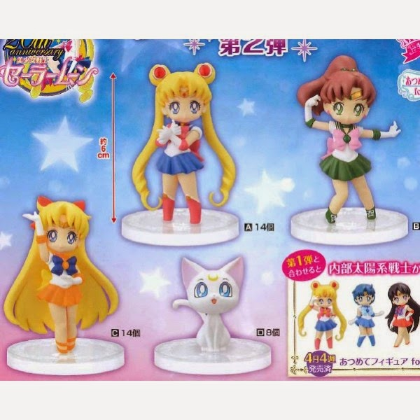 http://biginjap.com/en/pvc-figures/9446-bishoujo-senshi-sailor-moon-atsumete-figures-for-girls-2-set-of-4.html