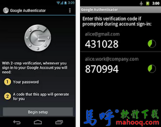 Google Authenticator APK / APP Download,Google Authenticator Android APP Download