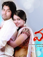 Andhamaina Maaya movie Wallpapers posters-cover-photo