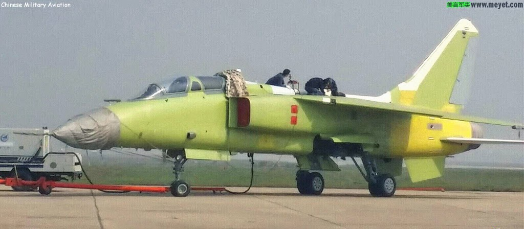 Xian JH-7B fighter bomber