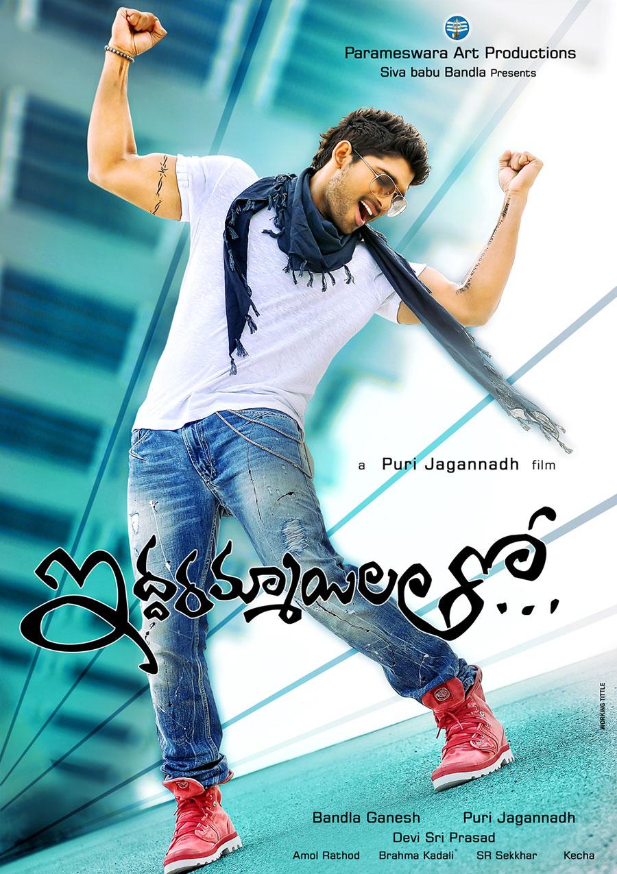 Allu Arjun's Iddarammayilatho Movie Audio Released Special ...