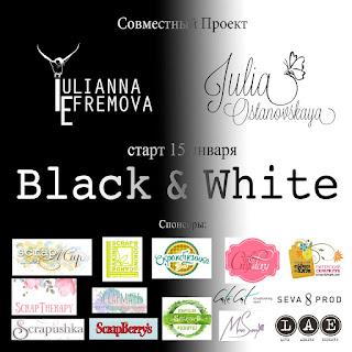 http://www.yulianna.pro/2015/11/yufla.html