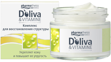 Pharmatheiss D`oliva&Vitamine Комплекс для восстановления структуры кожи