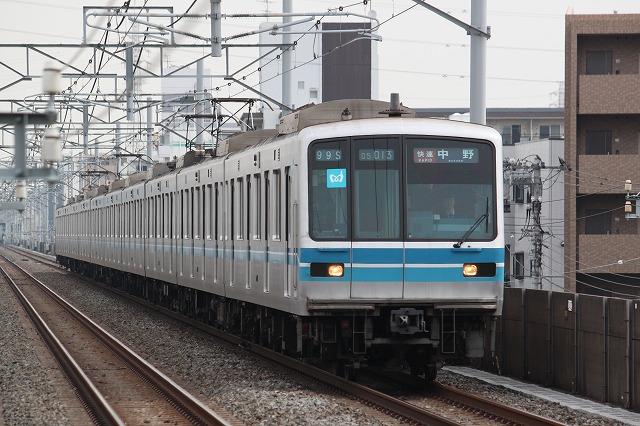 東京メトロ東西線 快速 中野行き2 05系幕式