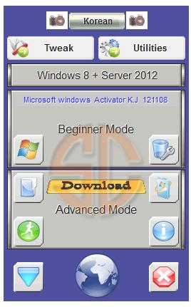 Microsoft Windows Activator K.J 121108