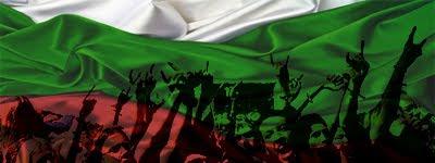 Десетте най-добри български албуми на всички времена