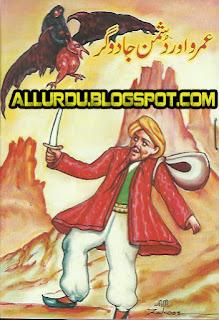Umro aur dushman jadugar by zaheer ahmed