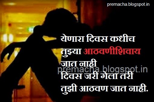 Marathi Kavita on Father Marathi Poem on Baba - HD Wallpapers
