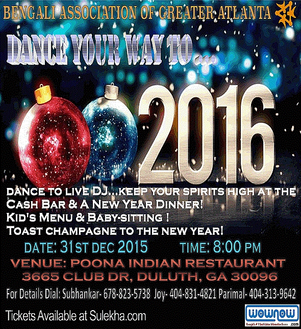 New Eve Bash