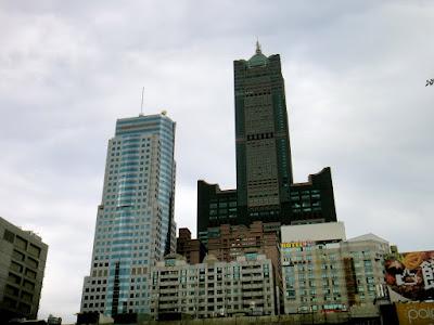 Tuntex Sky Tower at Kaohsiung Taiwan