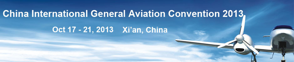 China International General Aviation Convention 2013