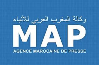 وكالة المغرب العري للأنباء مباراة توظيف ثلاثة (03) صحفيين ناطقين باللغة الفرنسية. آخر اجل هو 06 أكتوبر 2015