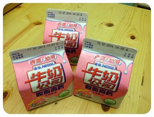 http://4.bp.blogspot.com/-YlkTla87LxU/U7oWZopOCCI/AAAAAAAAGms/h9CD2jRg6WU/s1600/Nestle2.jpg