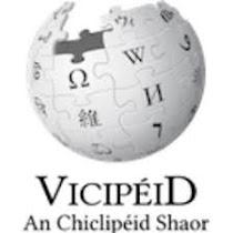 Proifíl Vicipéide