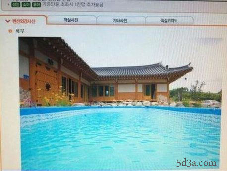 House-sale-fake-online-موقع خدع بصرية