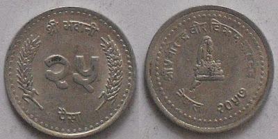 nepal 25 paisa 2000