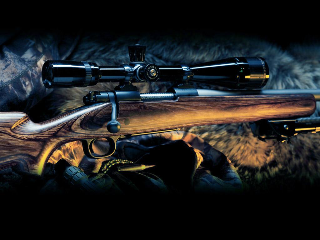 Weapons New Gun Wallpaper