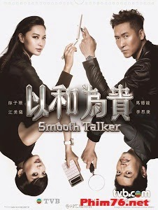 Dĩ Hòa Vi Quý - Smooth Talker