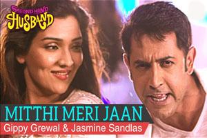 Mitthi Meri Jaan