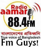 Listen Radio Aamar Live