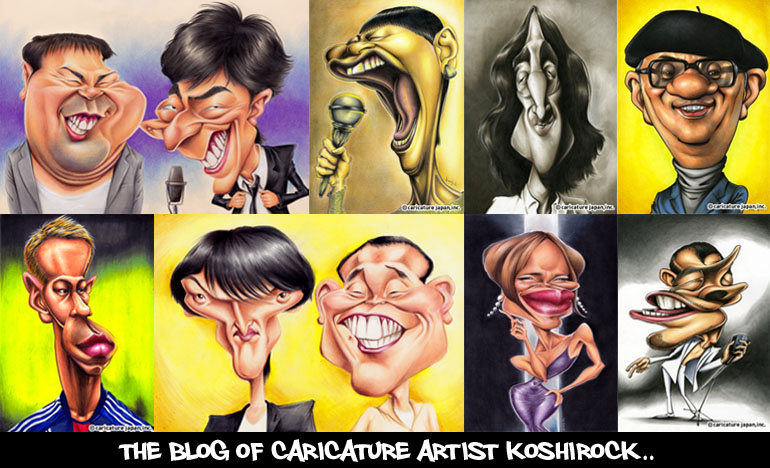 the blog of caricature artist koshirock