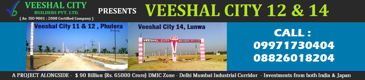 Veeshal City Plots @ Rs. 800 per sqyd .Jaipur (Phulera) on DMIC (Delhi Mumbai Industrial Corridor)