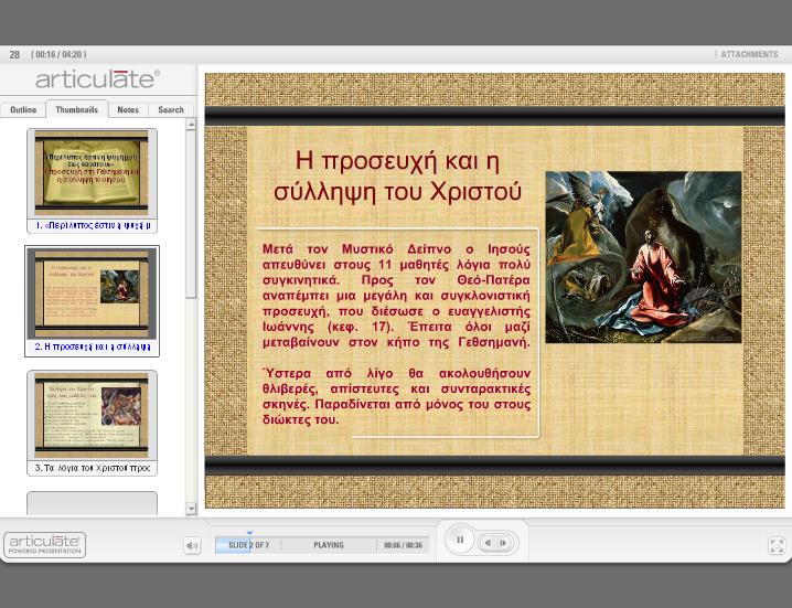 http://ebooks.edu.gr/modules/ebook/show.php/DSGYM-B118/381/2539,9859/extras/Html/kef4_en28_eisagogiki_parousiasil_popup.htm