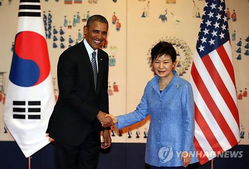 Barack Obama y Park Geun-hye