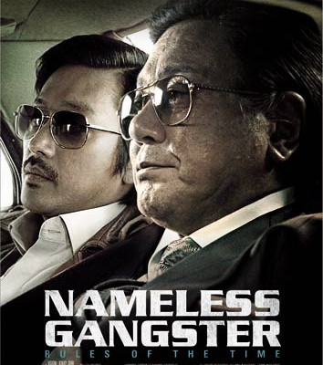 Nameless Gangster Streaming (2012)