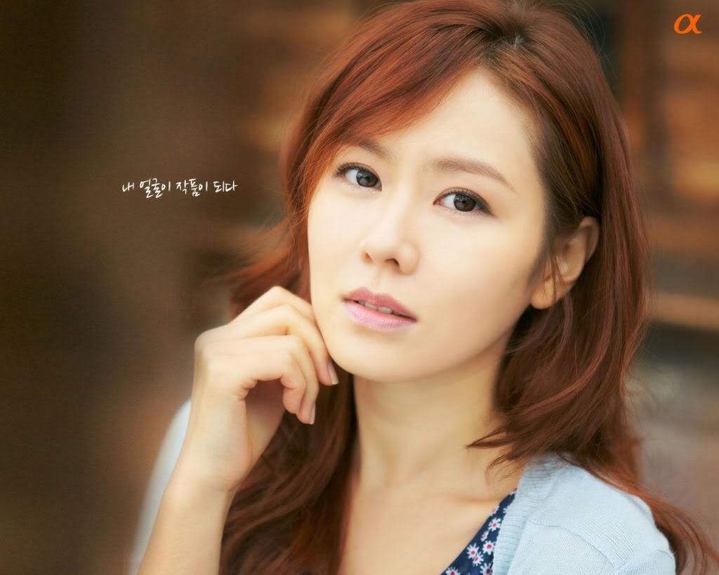 Son Ye Jin Hot