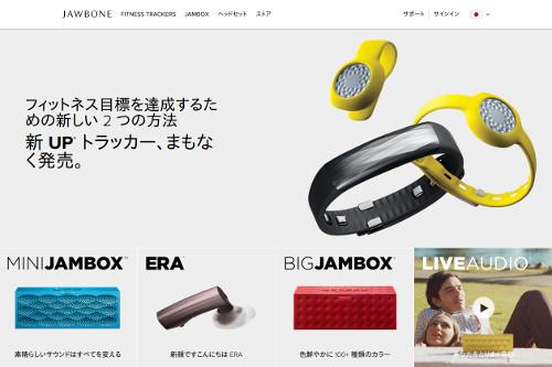 jawbone.com