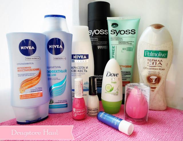 drugstore beauty haul, shopping
