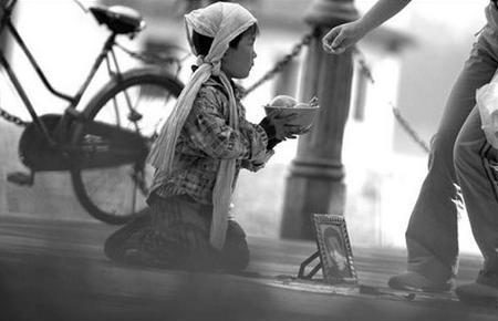 "Rasulullah: Jadilah Orang Kaya yang ""miskin"" | Nabi ..."
