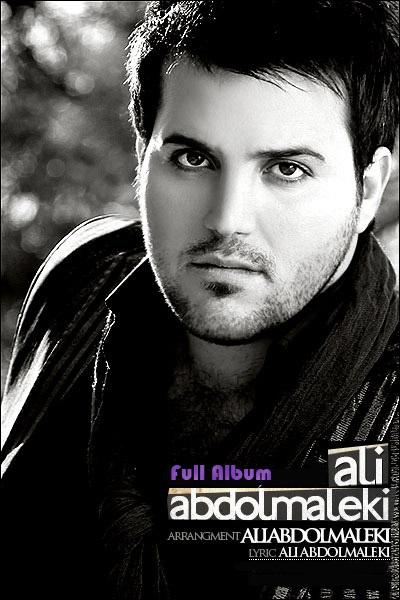 Free Download ALL Songs Ali Abdolmaleki Full Album Zip
