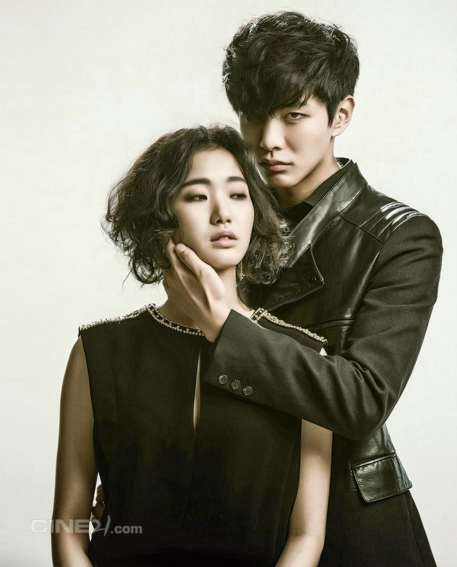 Kim Go Eun Lee Min Ki- Cine21 Magazine Vol. 945