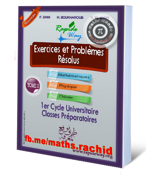 Exercices De Physique En Pdf - traderstoday2a.over-blog.com