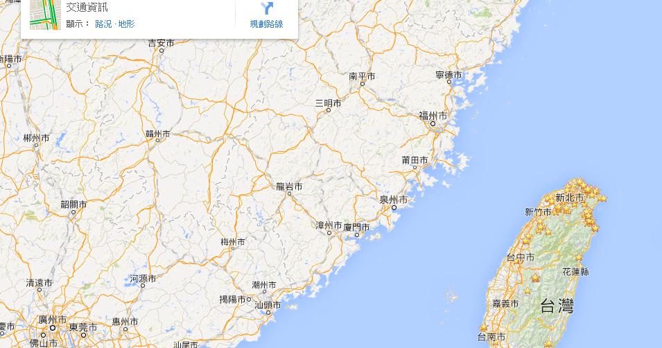 台灣 Google 地圖真實版認證!將即時反應世界的變動